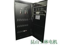 XGL(XL21)动力配电柜